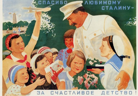 http://ratnikjournal.narod.ru/200703/deti.jpg