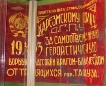 http://ratnikjournal.narod.ru/200802/znamya_za_borbu_s_basm.jpg